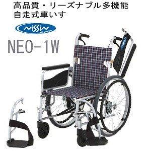 多機能自走式車いす NEO-1W