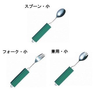 オールステンレスハンドル 小(平型スポンジNS-2付) 斉藤工業 日本製