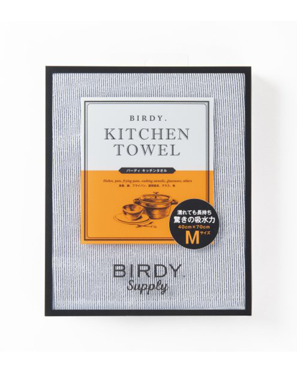 BIRDY キッチンタオル Mサイズ(40 x 70cm)