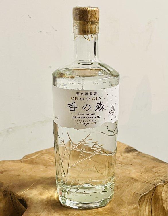 """養命酒が生んだ日本古来の香木""""黒文字"""" 森の香りのクラフトジン 【クラフトジン香の森】"""