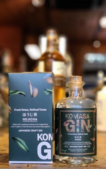 KOMASA GIN -ほうじ茶-