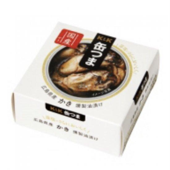 缶つまプレミアム 広島かき 燻製油漬け