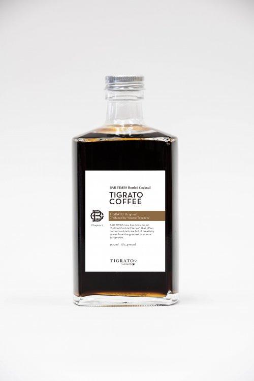 ボトルドカクテル 【ティグラートコーヒー】 500ml 31%