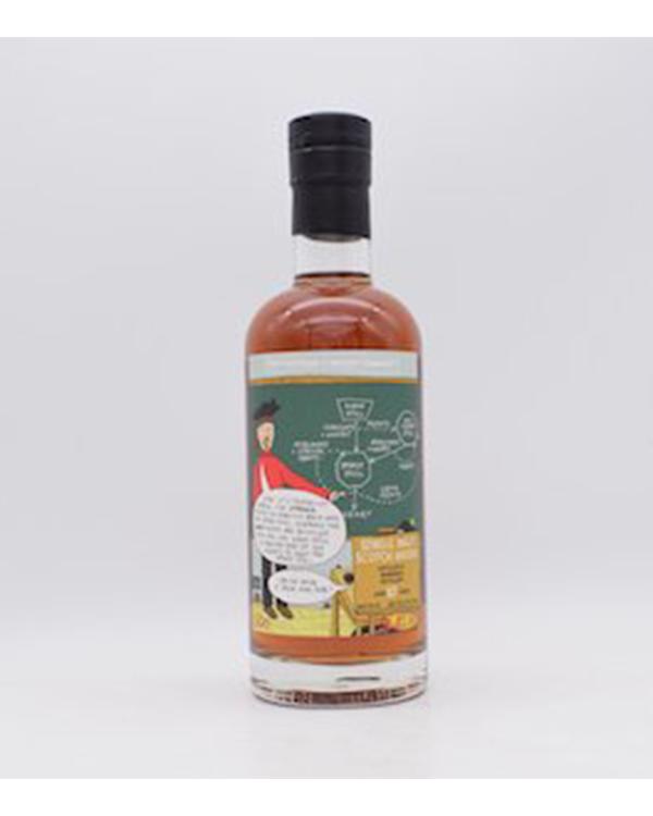 【ブティックウイスキー】ベンリネス10年 バッチ16 500ml / 56.8%