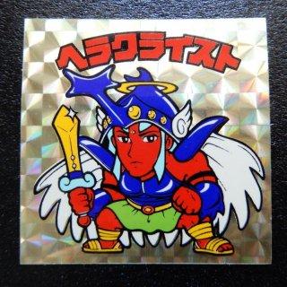ヘラクライスト銀プリズム 【S】