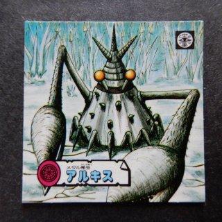 メタル怪虫アルキス(オムロの謎) 【S】