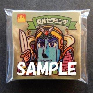 チョコ版12弾すくみコンプ 【A】