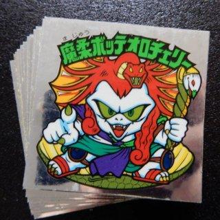 26弾ヘッドパート�コンプ(告知有り) 【スモーク剥し済】