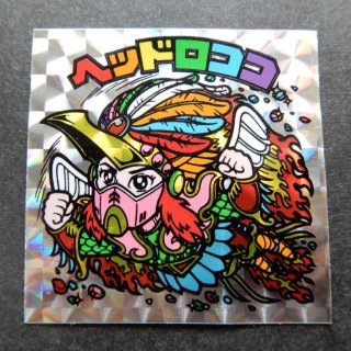 ヘッドロココ(福袋版) 【A】