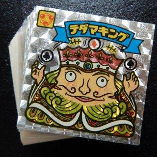 22弾すくみコンプ(告知・渦無し) 【S】