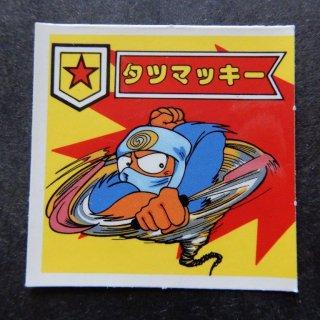 タツマッキー(格闘キング) 【A】