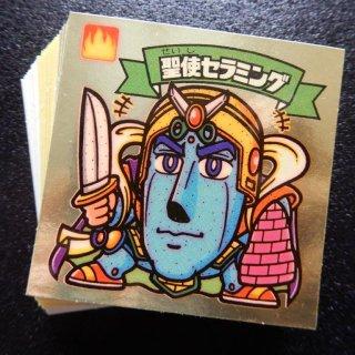 チョコ版12弾すくみコンプ 【S】