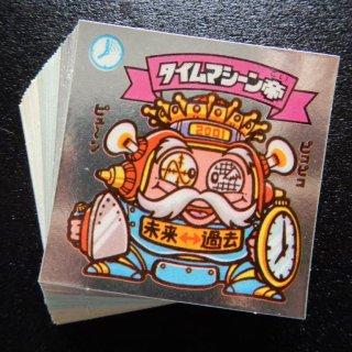 アイス版4弾すくみコンプ 【A】