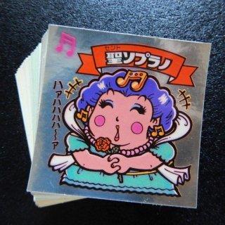 チョコ版7弾すくみコンプ 【A】