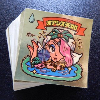 チョコ版8弾すくみコンプ 【A】