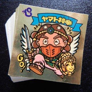 チョコ版9弾すくみコンプ 【A】