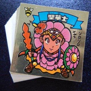 チョコ版10弾すくみコンプ 【A~B】