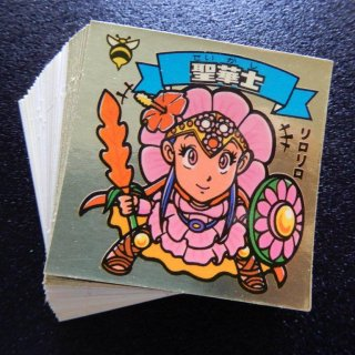 チョコ版10弾すくみコンプ 【A】