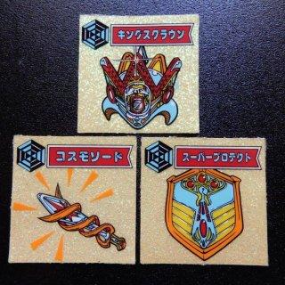 格闘三種の神器・3種セット(格闘キング) 【A】