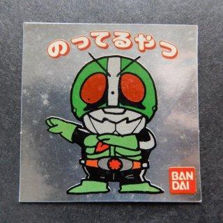 仮面ライダー旧2号(ライダー倶楽部) 【B】