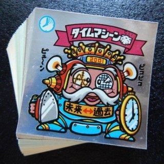 チョコ版4弾すくみコンプ 【A〜B】