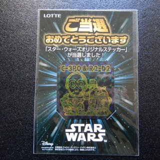 スターウォーズ・当選品(C3PO&R2-D2) 【未開封・通知書付き】