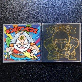 肉リマンシール(青コーナー) アルバム限定シール2種