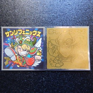 ワンピースマンシール(超新星編) アルバム限定シール2種