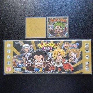 ワンピースマン2シール(新世界編) アルバム限定シール2種