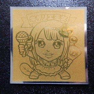 キタリエ王女(NGT劇場限定版)