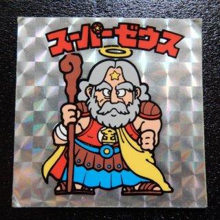 スーパーゼウス(チョコ版・裏紙素材) 【B】