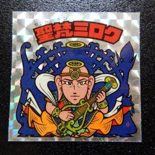 聖梵ミロク(アイス版・青影) 【A】