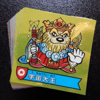ハリマ王の伝説 1弾ノーマルコンプ 【S〜A】