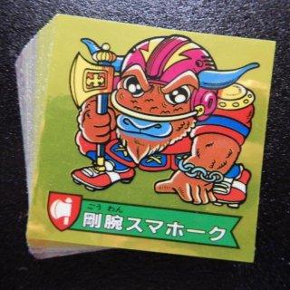 ハリマ王の伝説 2弾ノーマルコンプ 【S〜A】