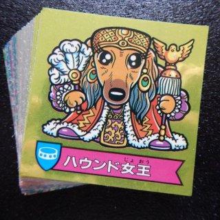 ハリマ王の伝説 3弾ノーマルコンプ 【S〜A】