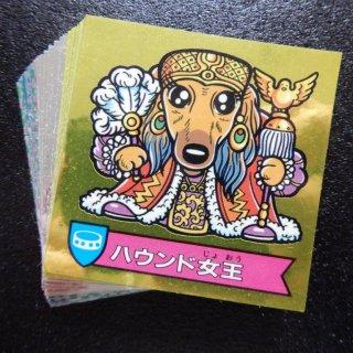 ハリマ王の伝説 3弾ノーマルコンプ 【A】