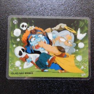 カレーセル画 No,29
