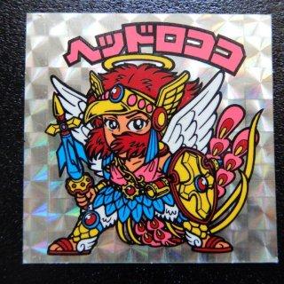 ヘッドロココ四角プリズム 【B】