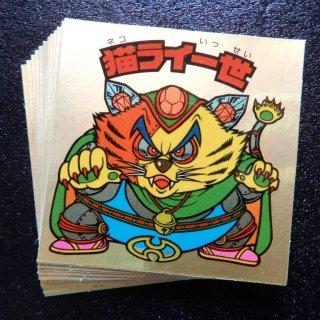 20弾ヘッドパート�コンプ 【S】