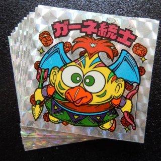24弾ヘッドパート�コンプ(四角プリズム) 【A】