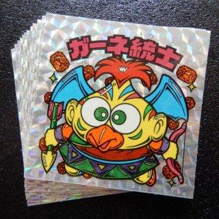 24弾ヘッドパート�コンプ(三角プリズム) 【A】