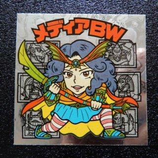 メディアBW 【S】