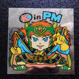 K in PM 【S】
