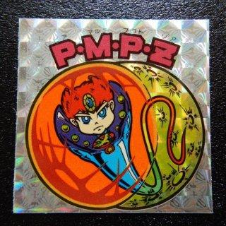 P・M・P・Z 【S】