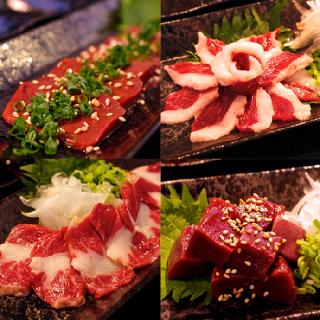 【限定40】熊本直送 新鮮 馬肉『 希少部位4種盛合せセット』(生食用)各1人前50g〜