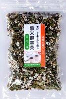 黒米健幸茶-ヨモギ
