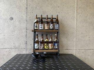アイアン ボトルラック ミニボトル用 2段