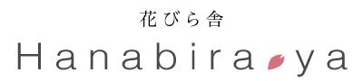 山眞産業株式会社 花びら舎 オンラインショップ