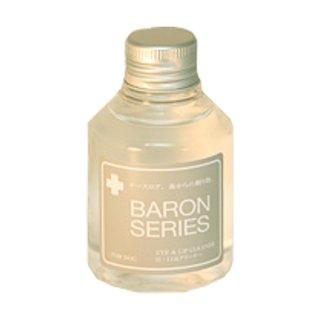 BARON SERIES 目元口元クリーナー