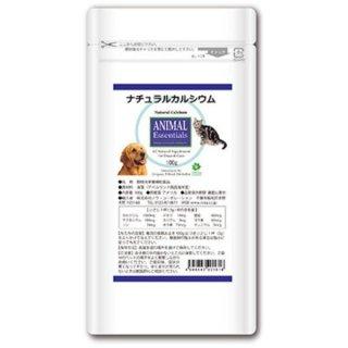 Animal Essentials ナチュラルカルシウム